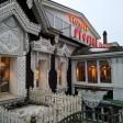 Сергиевопосадский ресторан попал в ТОП-5 портала Welcome Mosreg
