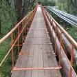 Пешеходный мост через реку в Сергиевом Посаде отремонтировали