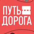 В Сергиевом Посаде открылся музей мини‑достопримечательностей Золотого кольца России