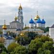 Историческая хроника: как Загорск становился Сергиевым Посадом