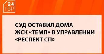 ec247eb37261dfa9f4ce32a424816d29