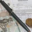 В квитанциях за услуги ЖКХ с октября появится новая строка