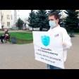 Одиночный пикет за ношение масок провела «Молодая гвардия»