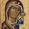 Казанская икона. История и современность