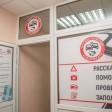 Центр помощи при ДТП откроют в Сергиево-Посадском округе  в этом году