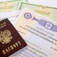 О выплате 50 тысяч рублей из средств регионального материнского капитала