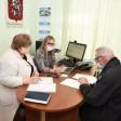 Правовая помощь пенсионерам