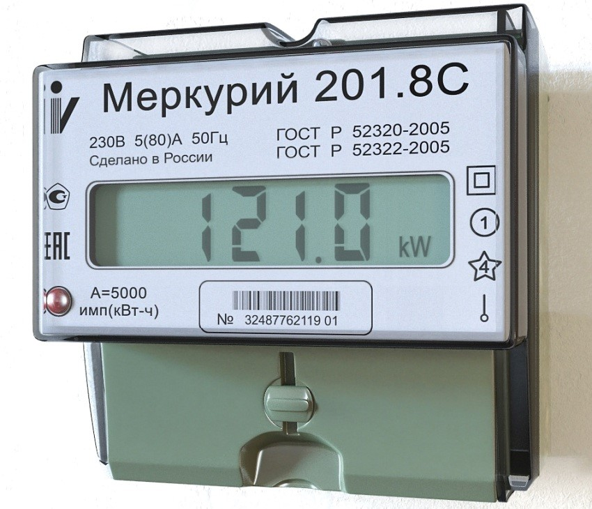 Elektroschetchik-Merkurij