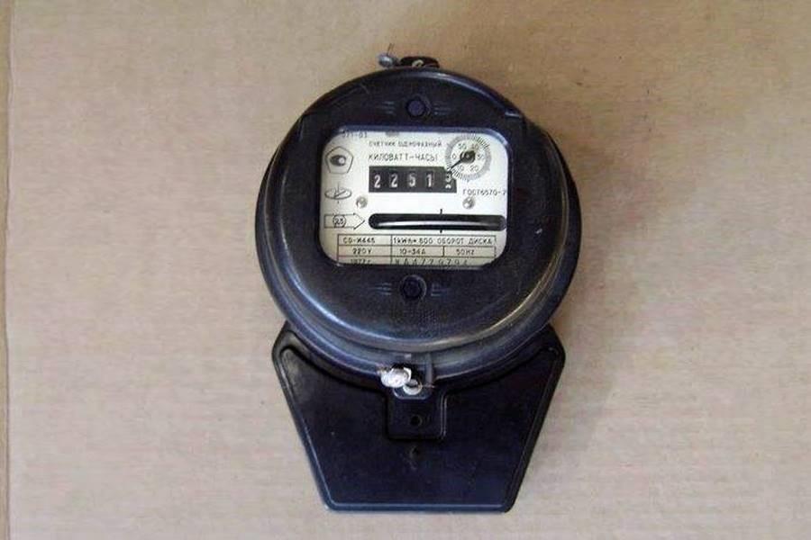 Staryj-elektroschetchik