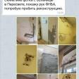 """Сергей Пахомов: """"Митинги всем надоели!"""""""