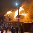 Сейчас горит дом в Сергиевом Посаде