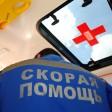 Люди пострадали при пожаре в Сергиево‑Посадском округе