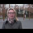 «Скитские пруды» - один из лучших парков Подмосковья