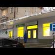 Жителей Скоропусковского не оставят без врачей-терапевтов