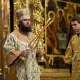 «Следуй за Мною»: в Лавре почтили память святого апостола и евангелиста Матфея