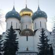 Исторический путь из центра Москвы до Сергиева Посада планируют воссоздать в Подмосковье