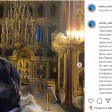 Собчак устроила скандал из-за плохого туалета в лавре