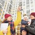 Более 300 заявок на покупку жилья по программе «Семейная ипотека» поступило в Подмосковье