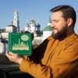Посадская коврижка может стать «Вкусом России»: поддержите старинную кулинарную традицию на голосовании