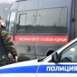 Жителю Сергиева Посада, который из ревности убил знакомого и оставил труп на свалке, предъявили обвинение