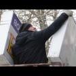 Незаконные вывески демонтировали в Сергиевом Посаде