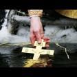 К Крещению всё готово в Сергиево-Посадском округе