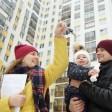 7 молодых семей Сергиева Посада получили свидетельства на приобретение жилья