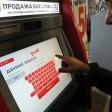 Билеты на поезда ЦППК теперь можно приобрести в мобильном приложении «РЖД Пассажирам»