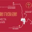 Определены места для крещенских купаний в Сергиево-Посадском округе