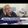 Наталья Митина стала лауреатом конкурса «Педагог года»