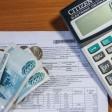 О начислении пени по долгам за ЖКУ