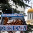 Рождественский агнец: история традиции и секреты монастырского рецепта
