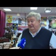 Игоря Васильевича Кантюкова поздравили с юбилеем