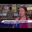Соревнования по боксу прошли без зрителей