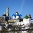 Мужскому монастырю в Сергиевом Посаде передадут в собственность земельный участок