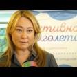 Ольга Забралова объявила о возобновлении экскурсий в клубе «Активное долголетие»