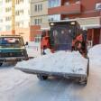 Три дня снежного коллапса