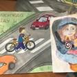 Подведены итоги конкурса «Мы за безопасную дорогу»