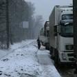 Как проверить статус пропуска грузового автомобиля для въезда в Москву и Подмосковье