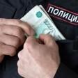В Сергиевом Посаде полицейский осуждён за взятку