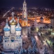 Сергиев Посад занял 1-е место в рейтинге популярных городов