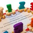 До 1 апреля необходимо подать заявление на выплату из регионального маткапитала за 2020 год