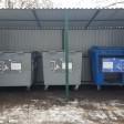 В Сергиево-Посадском округе установят контейнерные площадки нового типа