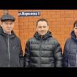 Сергиевопосадцы побывали на улице Дмитрия Маркелова в Грозном