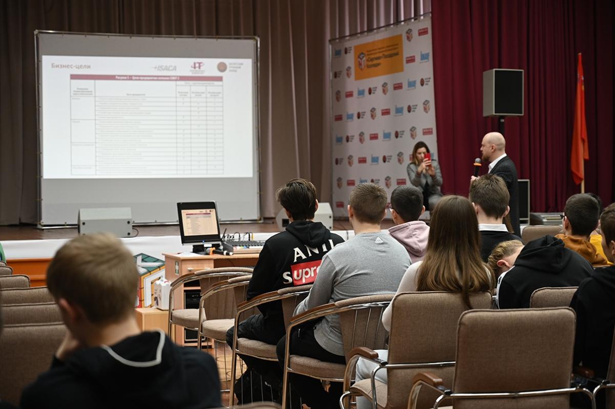 16032021 Загорский трубный завод запускает серию лекций по цифровизации для студентов Сергиева Посада___0