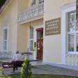 Афиша мероприятий библиотеки им.В.В.Розанова на март 2021 года