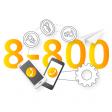 Актуальность номеров в коде 8(800) и особенности их подключения