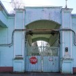 На химическом предприятии в Краснозаводске погибла женщина