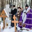 Епископ Фома совершил панихиду на монастырском кладбище в Деулине