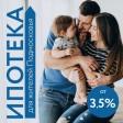 Семьи с первенцем могут принять участие в программе «Семейная ипотека»